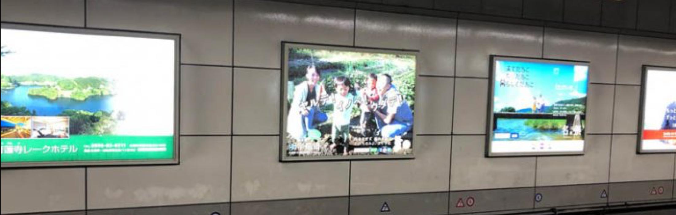 おすすめ近鉄駅看板広告